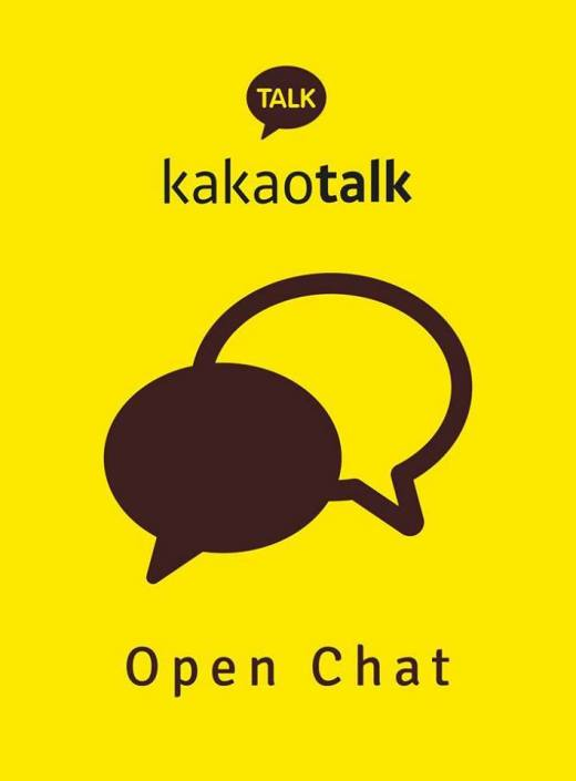 kakaotalk open chat